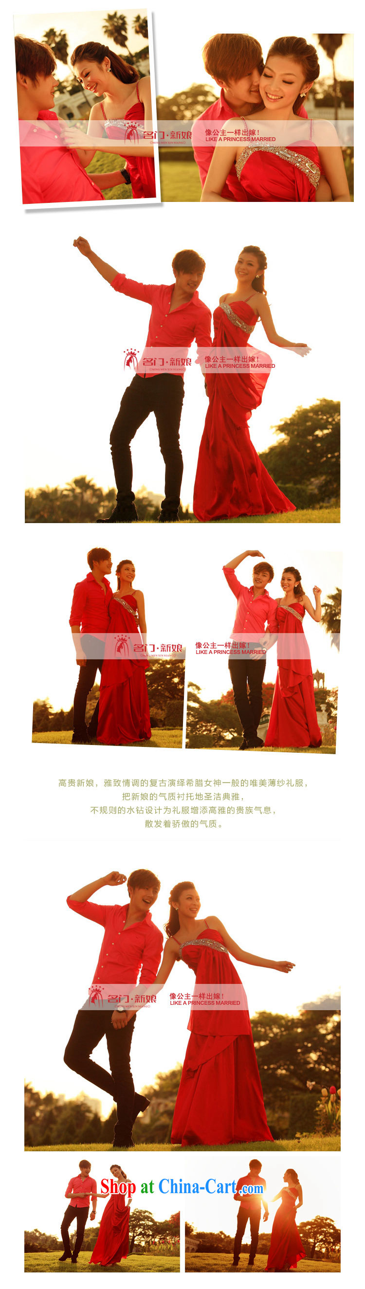 The bride's wedding dresses wedding dress red straps long gown bridal toast serving 862 pink L pictures, price, brand platters! Elections are good character, the national distribution, so why buy now enjoy more preferential! Health