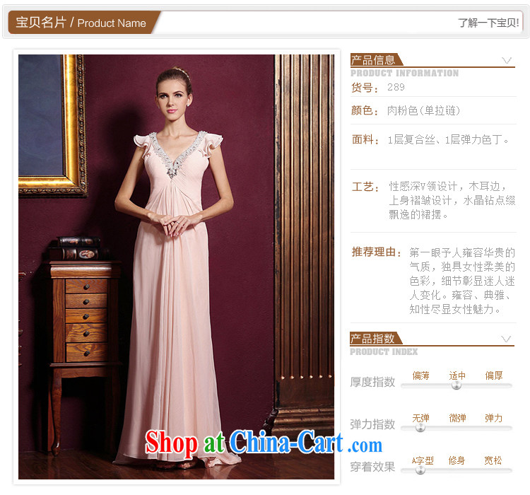 The bride's wedding dresses 2015 New Red wedding dresses toast long evening dress 289 pink M pictures, price, brand platters! Elections are good character, the national distribution, so why buy now enjoy more preferential! Health