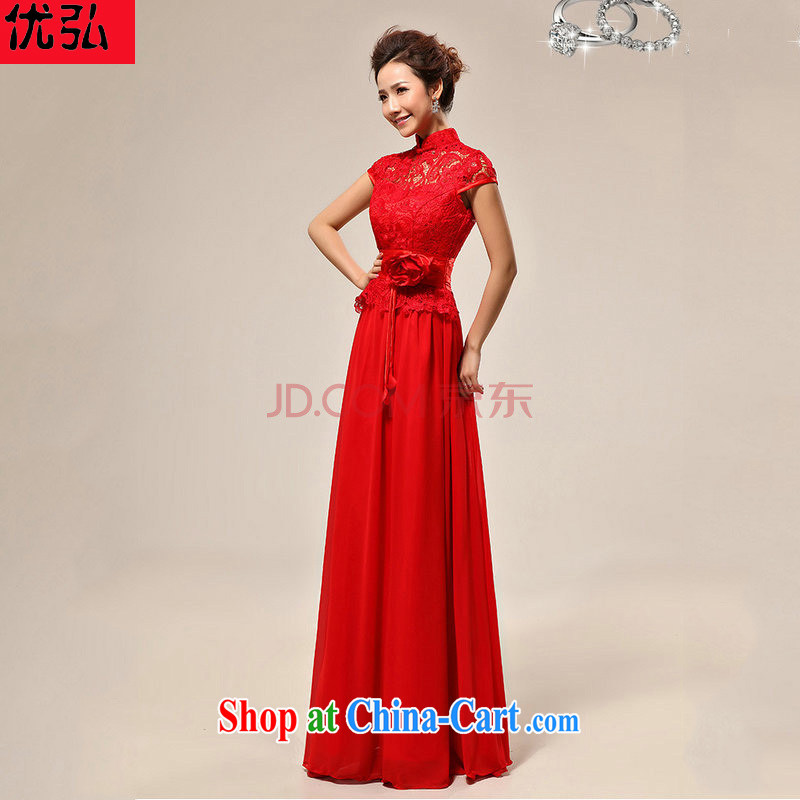 Optimize Hung-new luxury of a sense field shoulder red lace bridal wedding dress qipao XS 7131 red XL