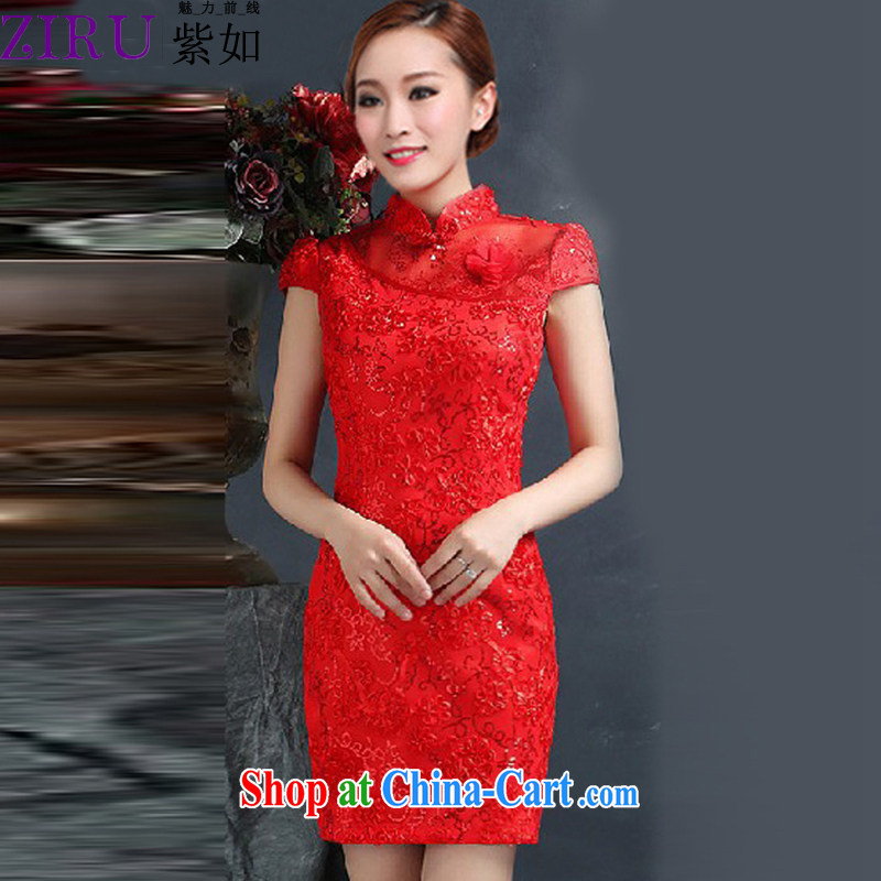First and foremost as ZIRU Korean version 2014 spring and summer with new female marriage toast clothing retro embroidery take short improved cheongsam ZR 6613 red L
