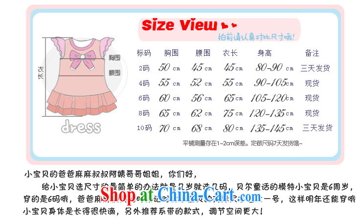 Optimize Hung-Korean girls Princess dress children wedding dresses the girls costumes flower dress shaggy skirts T 08 white 10, pictures, price, brand platters! Elections are good character, the national distribution, so why buy now enjoy more preferential! Health