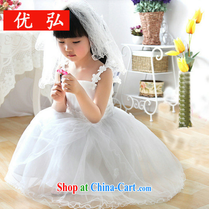 Optimize Hung-girls dress skirt sleeveless GALLUS DRESS Snow White Dress children show service shaggy dress flower girl White Dress T 28 white 10 yards