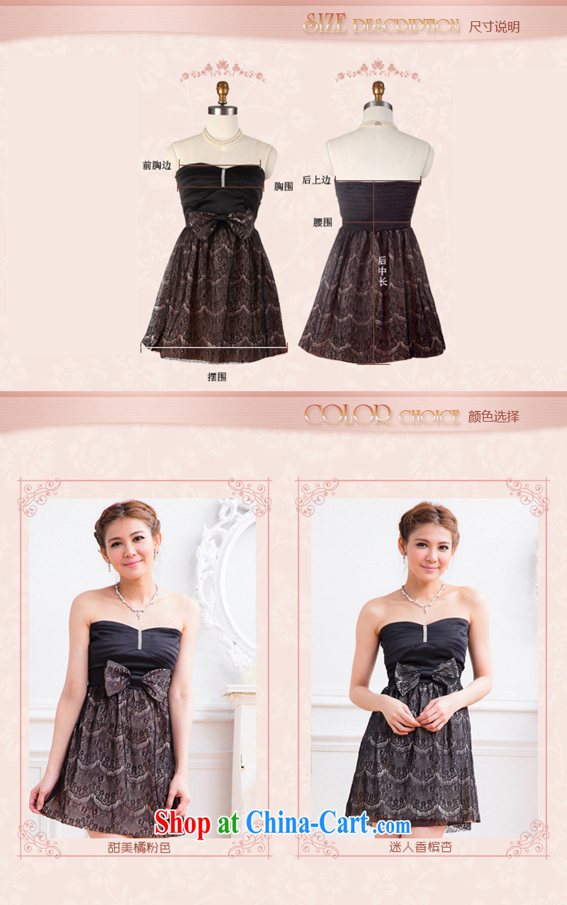 Shallow end (QIAN MO) supply fertilizer, XL short dress graphics thin thick fat wrapped chest dress bow tie lace small dress 2319 apricot L pictures, price, brand platters! Elections are good character, the national distribution, so why buy now enjoy more preferential! Health