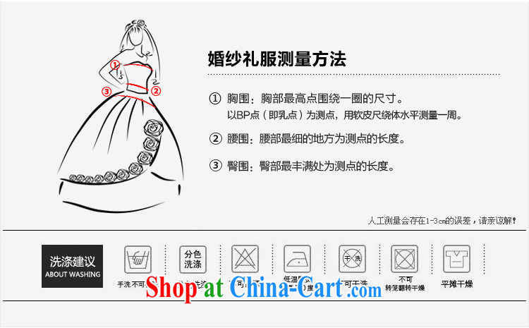Light (at the end QIAN MO) 2014 bowtie lantern skirt bridesmaid dinner dress dress dress wedding night 985 white are code pictures, price, brand platters! Elections are good character, the national distribution, so why buy now enjoy more preferential! Health