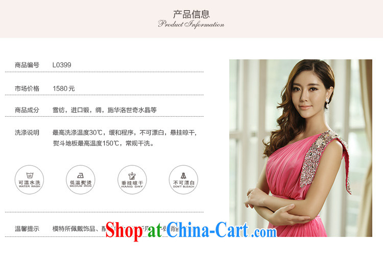 2015 new single shoulder diamond jewelry bridal gown Evening Dress toast clothing evening dress with shoulder strap L of 0399 red with a tailored pictures, price, brand platters! Elections are good character, the national distribution, so why buy now enjoy more preferential! Health