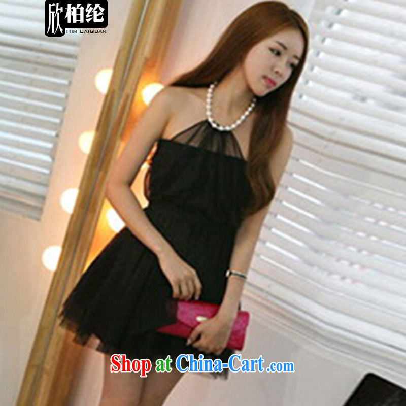Yan Po Lun 2015 summer new terrace back shaggy Web yarn Pearl is also dresses female F 6462 black are code
