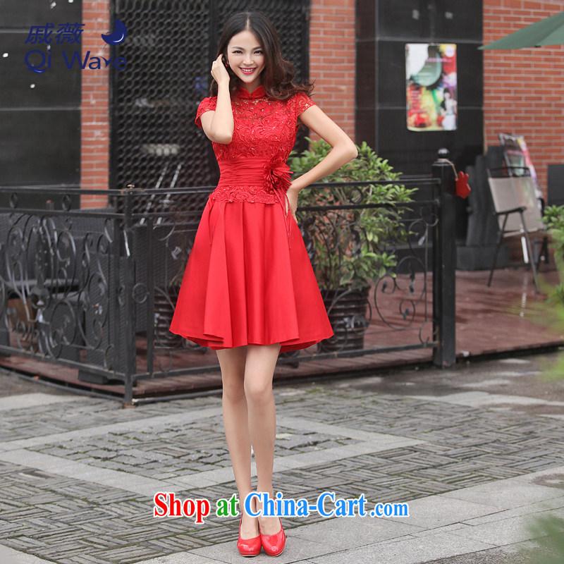 Wei Qi modern improved cheongsam beauty red short marriages served toast cheongsam dress retro dress red long bridal dresses XL