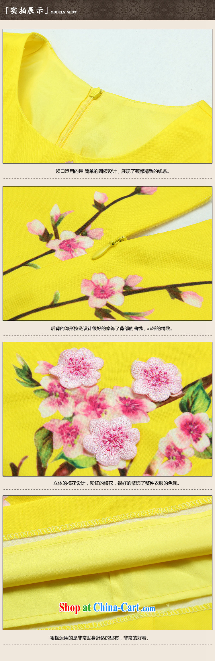 Constitution-yeon Yuen, HERAROMA 2014 summer women's clothing new round-collar peach blossoms stamp embroidery decals beauty dresses yellow XL pictures, price, brand platters! Elections are good character, the national distribution, so why buy now enjoy more preferential! Health