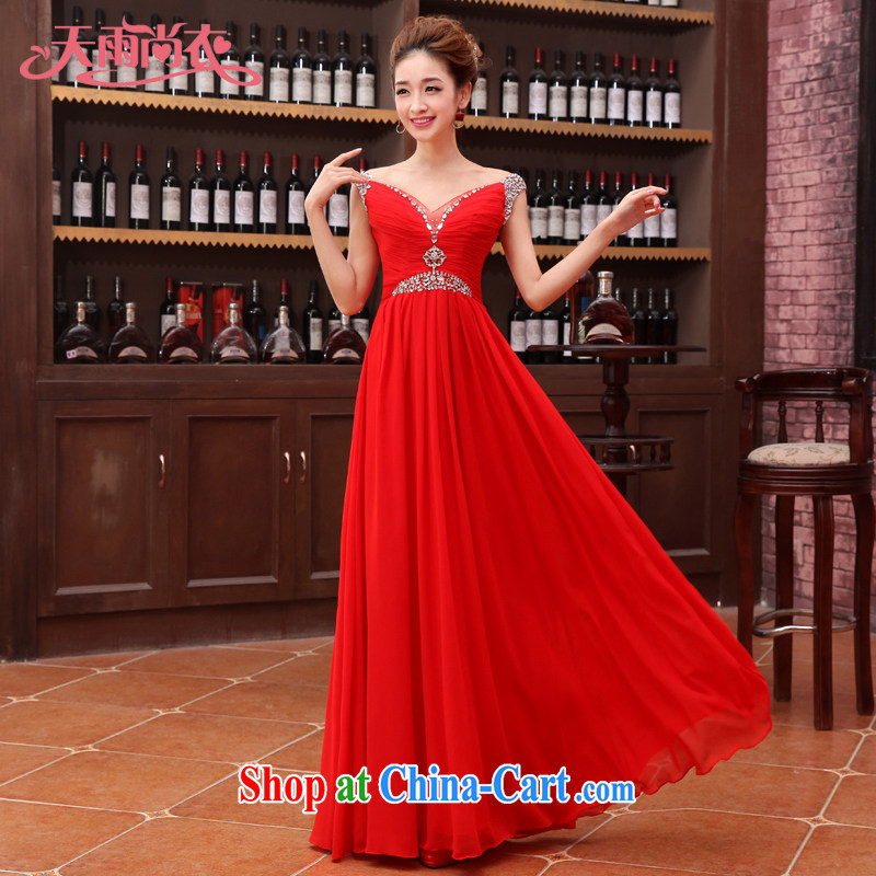 Rain is still Yi 2015 new sweet bridal wedding dresses the stylish long skirt long marriage toast LF serving 183 red L