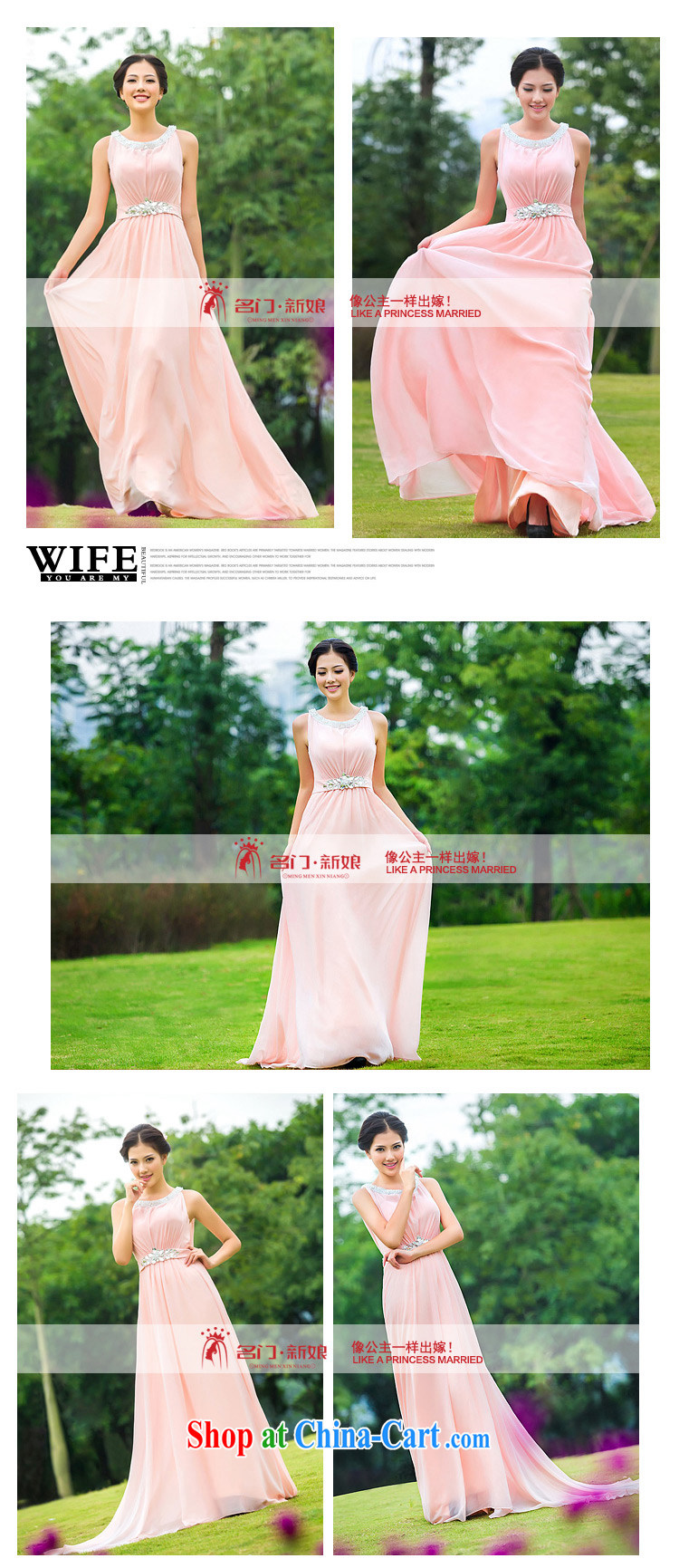 The bride's wedding dresses wedding toast clothing wedding dress 2015 new dress 334 M pictures, price, brand platters! Elections are good character, the national distribution, so why buy now enjoy more preferential! Health