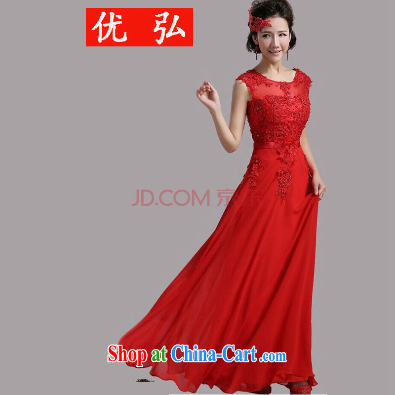 Optimize Hung-stylish new dual-shoulder lace wedding dresses wedding toast Service Bridal XML 0901 red XL