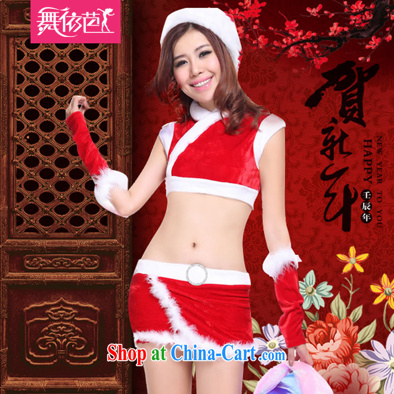 Chinese robes, Christmas with my store �ư�Ů DS sense of service performed in the New Year with #8556 red are code