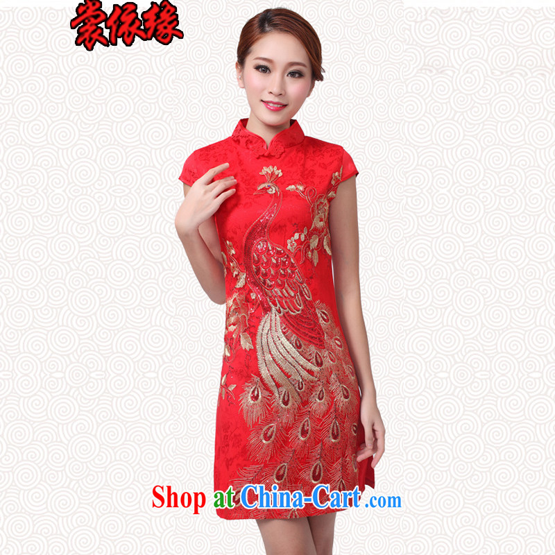 Advisory Committee in accordance with the 2015 summer new, annual show wedding bridal wedding photography beauty graphics thin retro improved red bows dress short-sleeved even short skirts as female Red Peacock XL