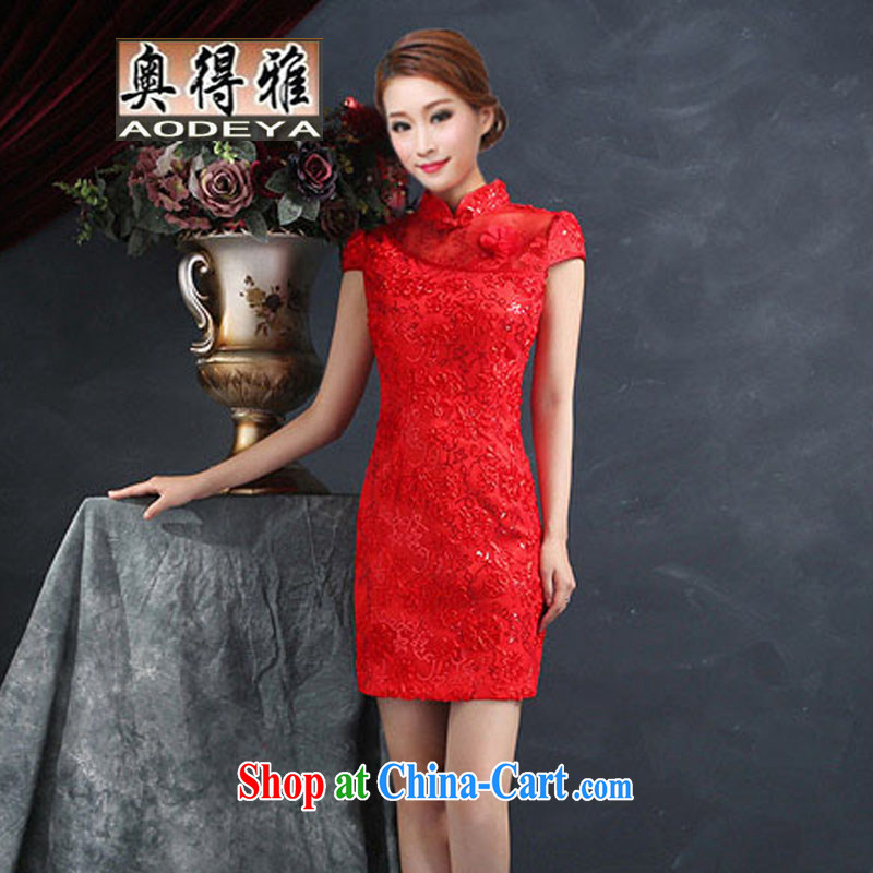 (The Health AODEYA red bridal dresses wedding toast clothing retro embroidery take short improved cheongsam-Noble red XL