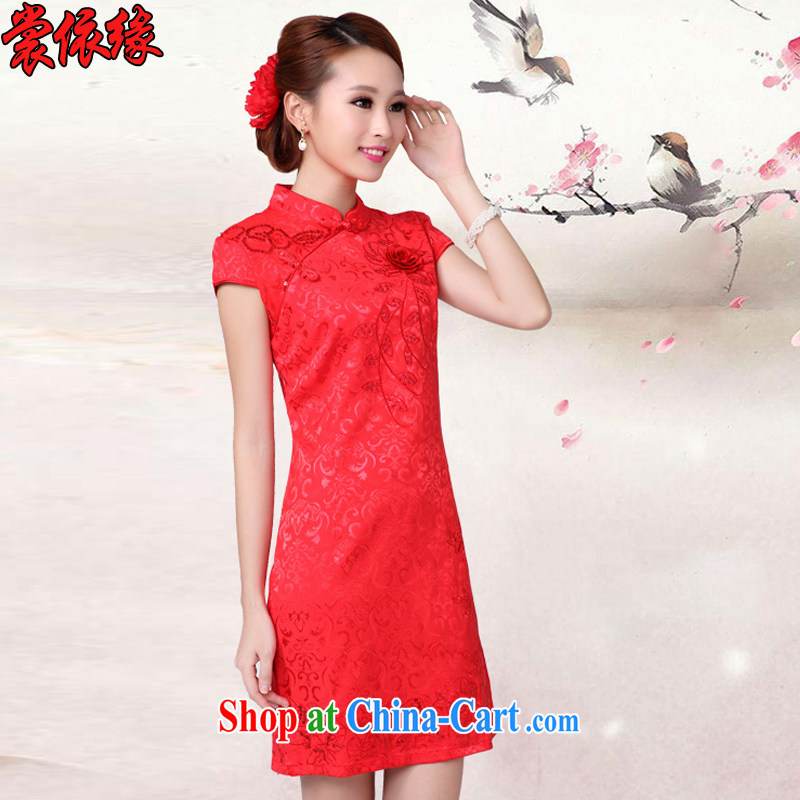 Advisory Committee in accordance with the 2015 summer new stylish personalized embroidery luxury lace solid-colored beauty female marriage toast dresses. Red wedding dress high collar dress female Red XL