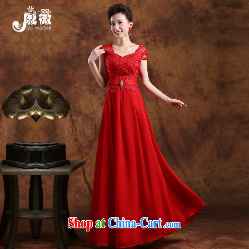 Qi wei wedding dresses new 2015 summer red shoulders graphics thin V collar bridal long evening dress uniform toast bridesmaid dress moderator service graduated from ball red custom for the $30