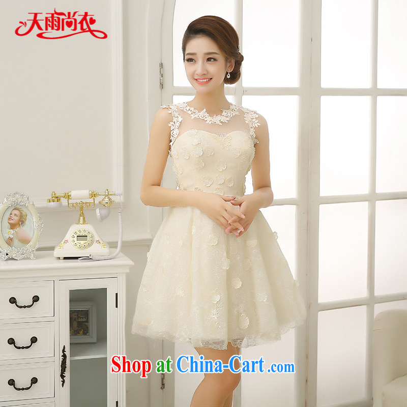 Rain is still Yi marriages 2015 new short wedding dresses with sleeves sexy and meat dresses bridesmaid dresses small LF 196 champagne color聽M