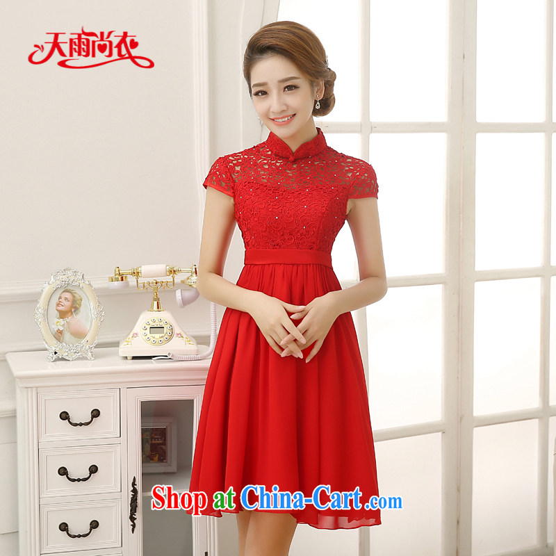 Rain was Yi marriages 2015 new wedding Korean-style, high-waist pregnant toast clothing lace snow woven short skirts short, small dress LF 202 red XL