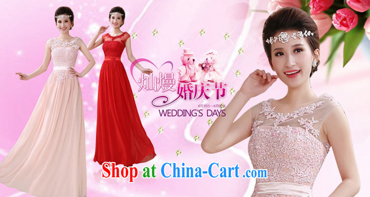 Honey, bride 2015 New Field package shoulder for long, bridal wedding dress red dress uniform toast bridesmaid dress red XXL pictures, price, brand platters! Elections are good character, the national distribution, so why buy now enjoy more preferential! Health