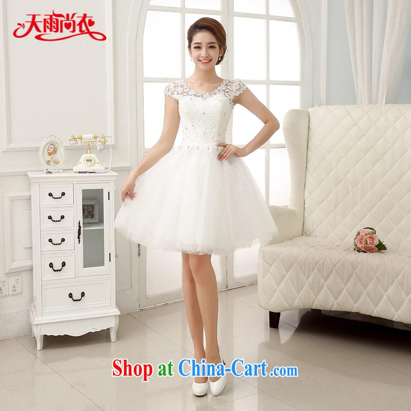 Rain was Yi married 2015 new dress short wedding Korean-style lace nails Pearl White shaggy skirt the waist graphics thin LF 194 white XXL