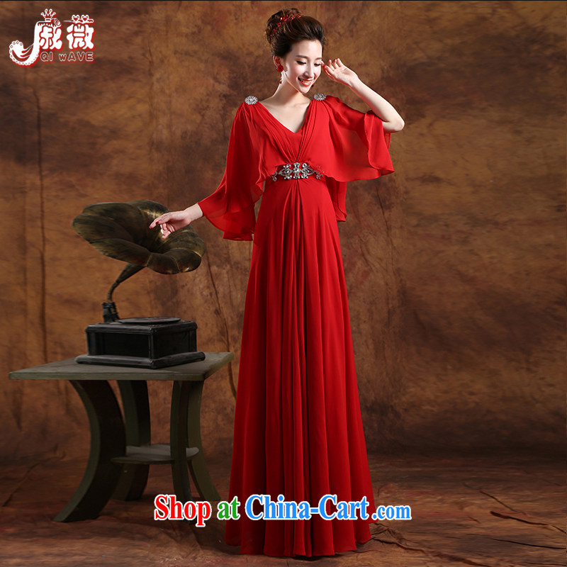 Qi wei wedding dress bride wedding toast serving red shoulders V for long, the pregnant women, thick mm video thin dress cuff in female Red custom plus $30