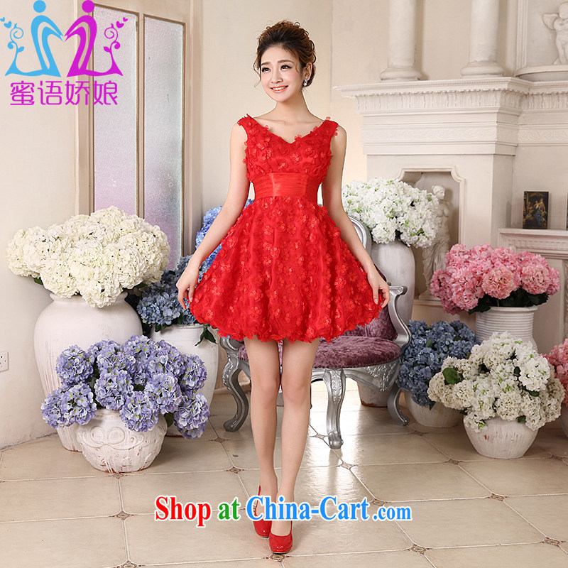 Honey, bride wedding dresses 2015 new small dress female shaggy dress bride wedding toast serving short V for the wedding banquet red XXL