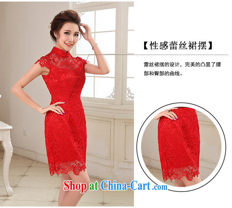 Hi Ka-hi 2014 summer new short, for the evening dress bridesmaid dress China wind lace Openwork embroidery NF 29 - 1 red left size tailored pictures, price, brand platters! Elections are good character, the national distribution, so why buy now enjoy more preferential! Health