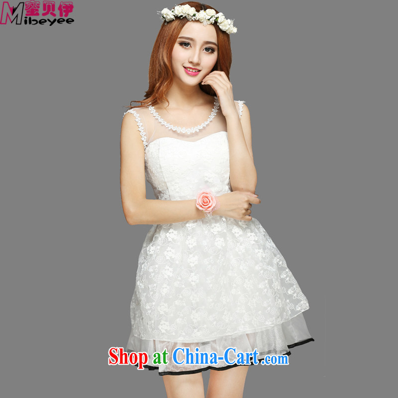 Honey, Addis Ababa new tick blossoms, the root yarn laces the pearl shaggy dress vest dress dress Evening Dress bridesmaid dress uniform toast the celebration white are code