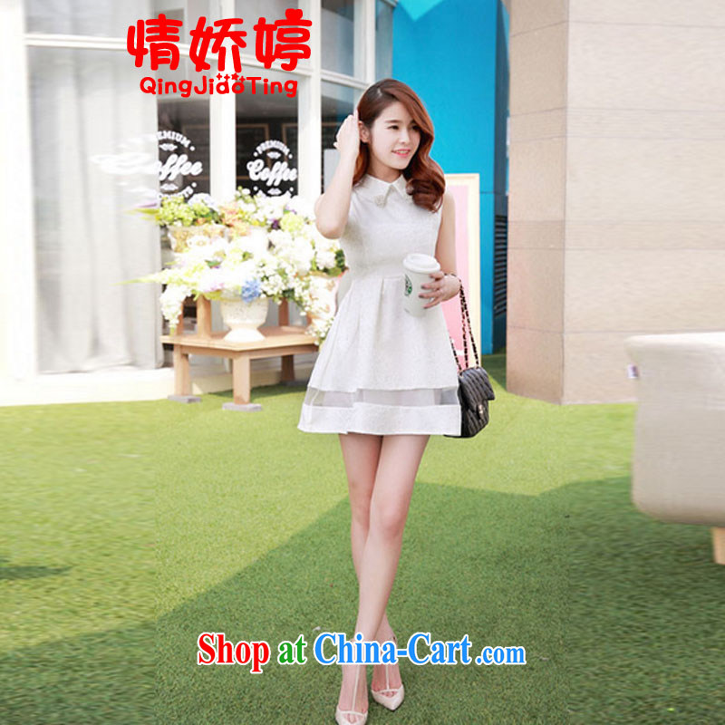 His concubine Ting 2014 spring and summer dresses small dress shaggy dress sleeveless high waist dress short skirt white XL