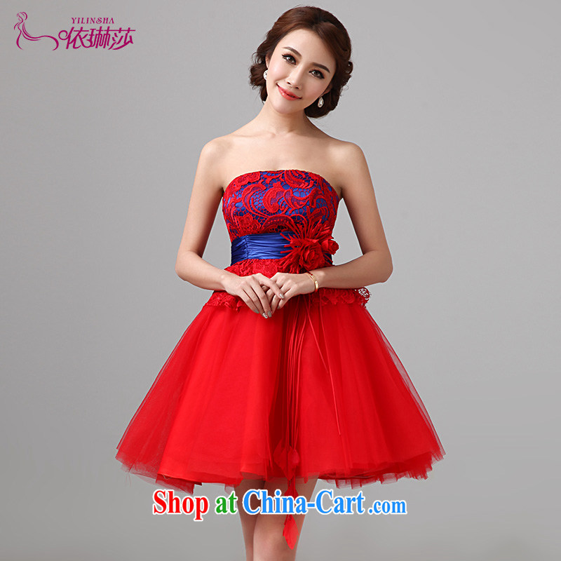 According to Lin Windsor bridal toast serving New 2015 Korean fashion toast serving red marriage tie-dress short, tailored consulting service
