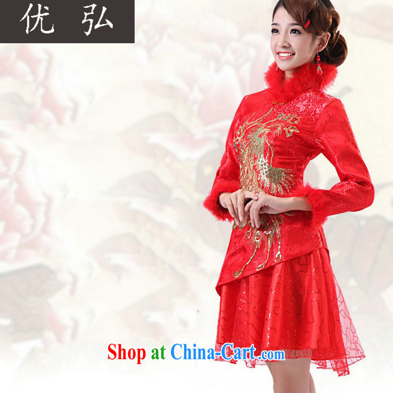 Optimize Hung-autumn and winter, bridal short cotton robes set, winter wedding dress toast serving long-sleeved QQ 4709 red XL