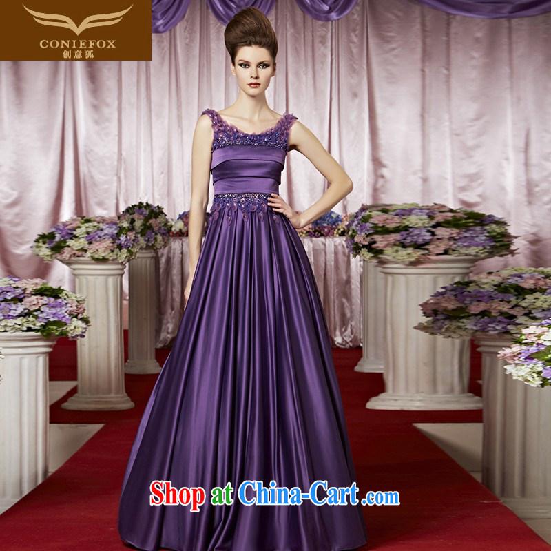 Creative Fox evening dress a dreamy purple bridesmaid dress elegant long dual-shoulder banquet dress the dress show serving the lumbar shaggy dress 30,028 picture color XXL