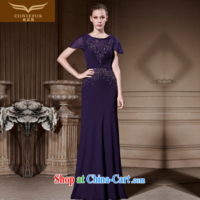 Creative Fox high-end custom dress new noble embroidery dress banquet toast serving the annual beauty dress long dress 81,635 picture color tailored