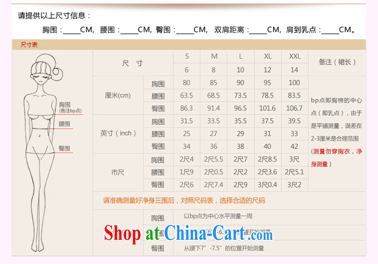 Creative Fox dress wiped chest banquet short white dresses flow, short skirts annual service performance birthday sister dress skirt 80,926 white XXL pictures, price, brand platters! Elections are good character, the national distribution, so why buy now enjoy more preferential! Health