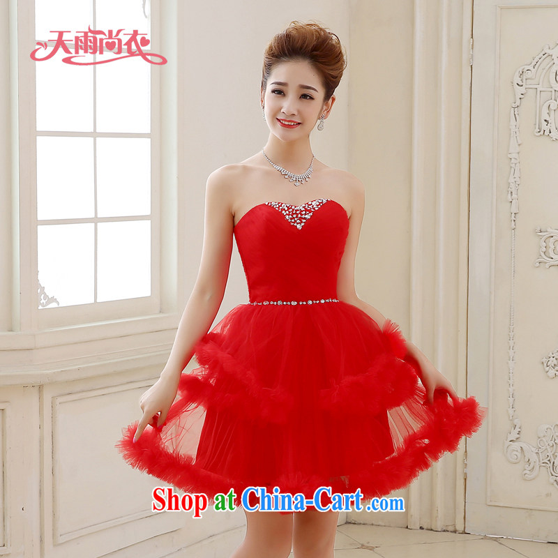 Rain is still Yi marriages red wedding new short dress stylish festive photo building photography show stage show shaggy Princess skirt LF 212 red tailored final