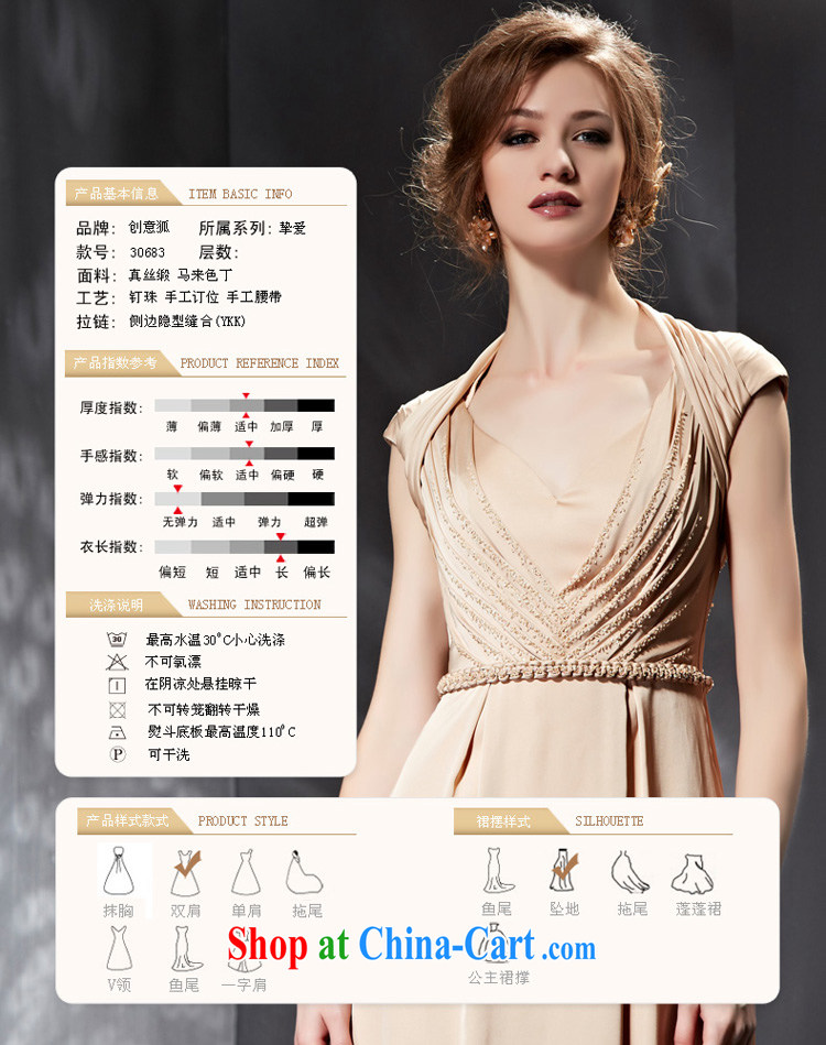 Creative Fox Evening Dress 2015 new banquet dress long terrace fall back to cultivating bridesmaid dress women evening dress annual dress presided over 30,683 picture color XXL pictures, price, brand platters! Elections are good character, the national distribution, so why buy now enjoy more preferential! Health