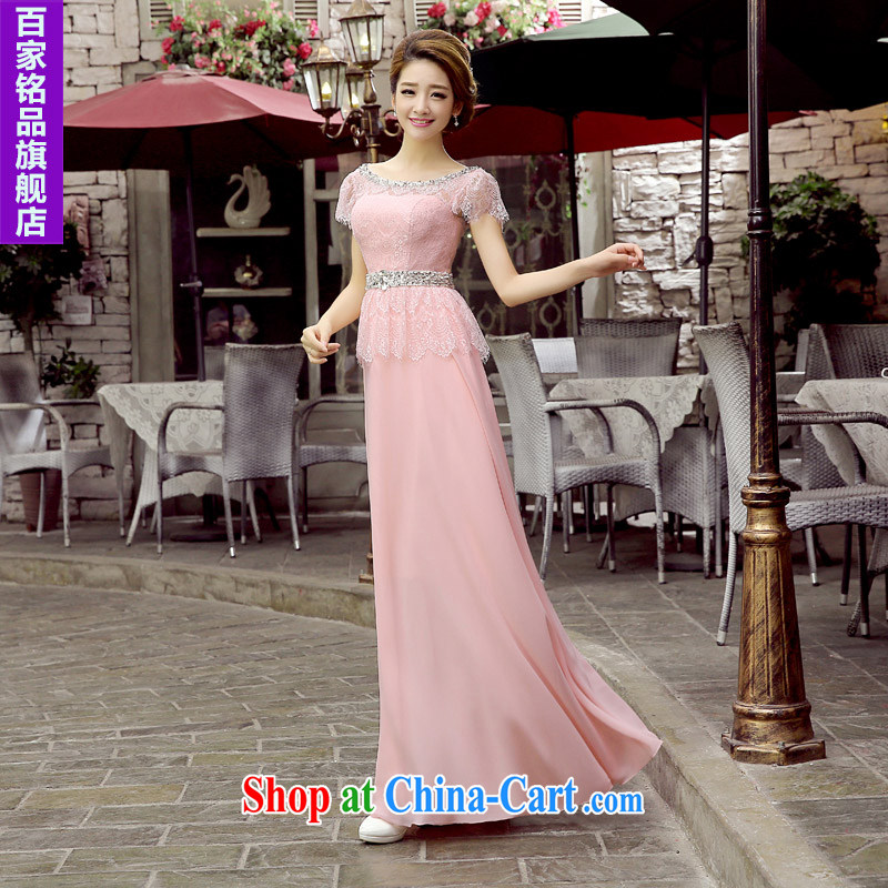 Dress skirt summer 2015 new bag shoulder cultivating graphics thin dress bridal long serving toast evening dress snow woven dresses women's clothing new discount package pink. size 5 - 7 day shipping