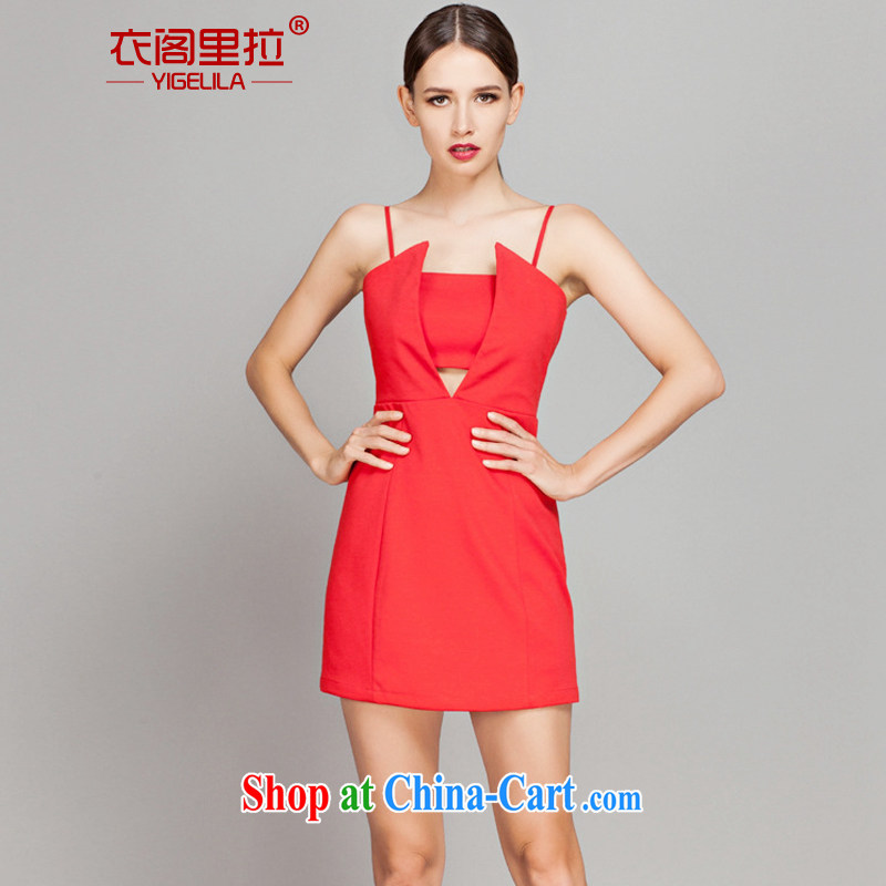Yi Ge lire name Yuan Shen video skinny dress bridesmaid dress uniform toast annual service performance dress skirt red 6522 L