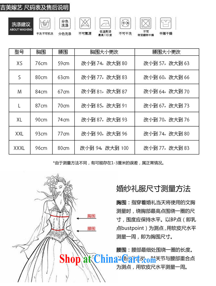 Jimmy married arts wedding dresses 2015 new Korean crowsfoot shoulders water drill tail 7663 red bridal gown tail XL pictures, price, brand platters! Elections are good character, the national distribution, so why buy now enjoy more preferential! Health