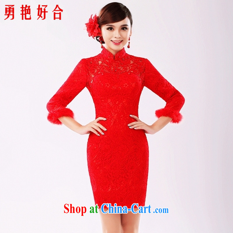 Yong-yan and toast Service Bridal Fashion 2015 new winter long-sleeved wedding dresses winter clothes at Merlion dress long red red long, long-sleeved sweater, winter made size color will not be returned.