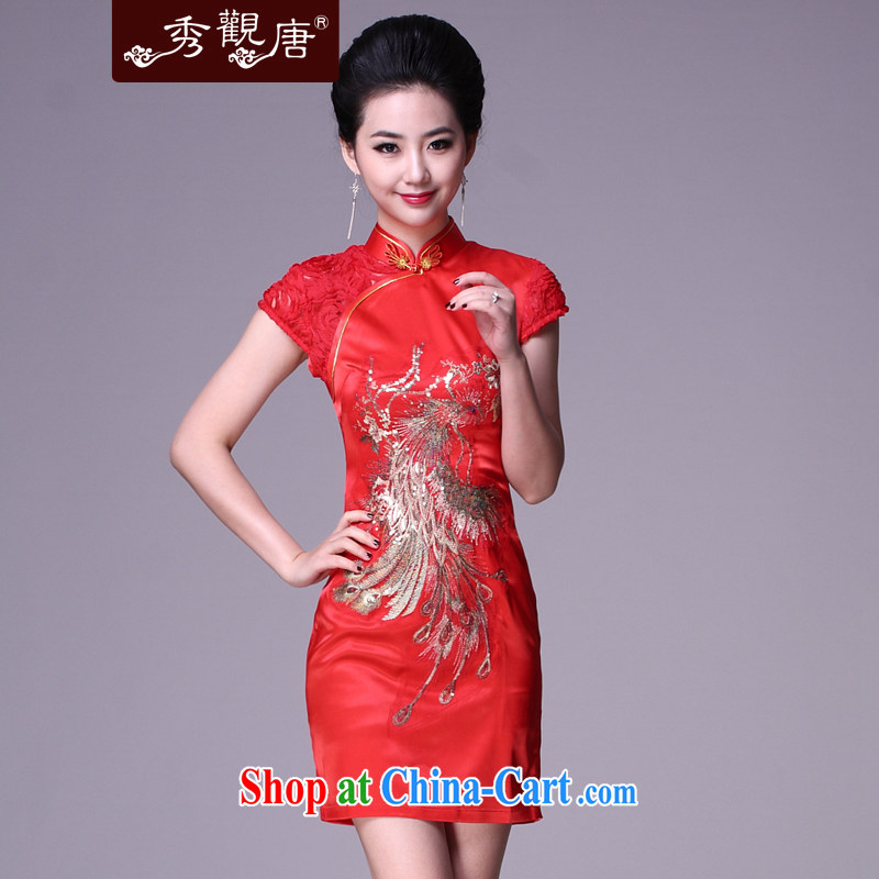 Cyd Ho Kwun Tong Fengyang days bridal etiquette cheongsam_autumn marriage with red back doors Chinese bows serving red XXL