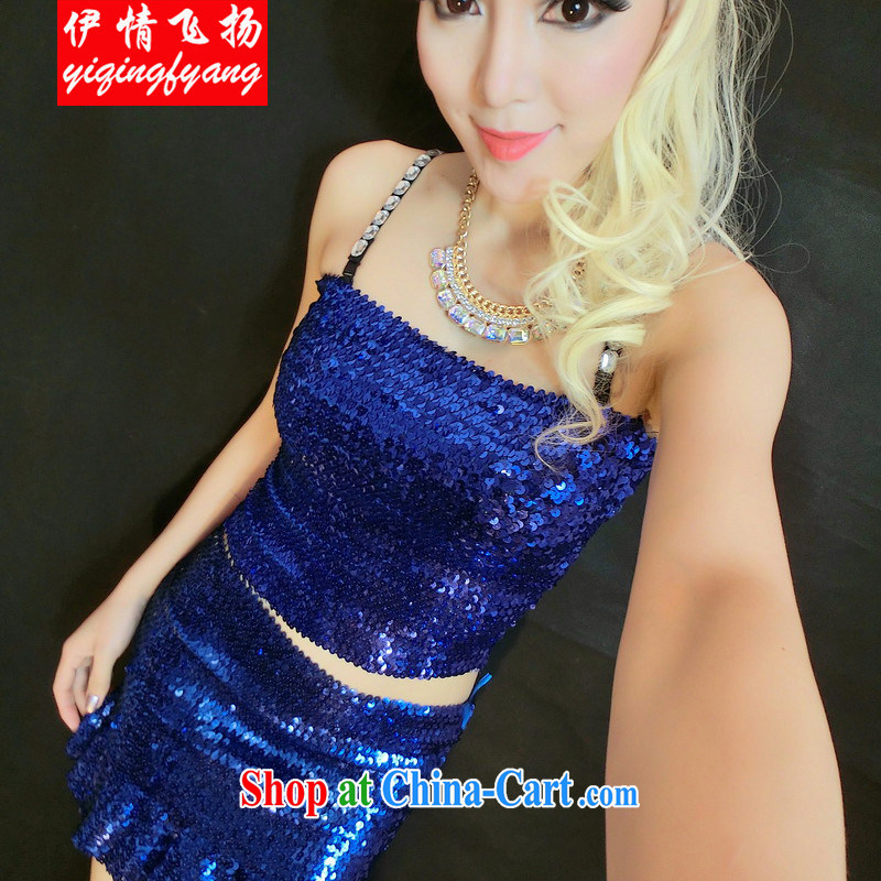 The flies love 2015 my store, dance performances and stylish beauty sexy bare chest pack skirt F C 4009 36 blue are code
