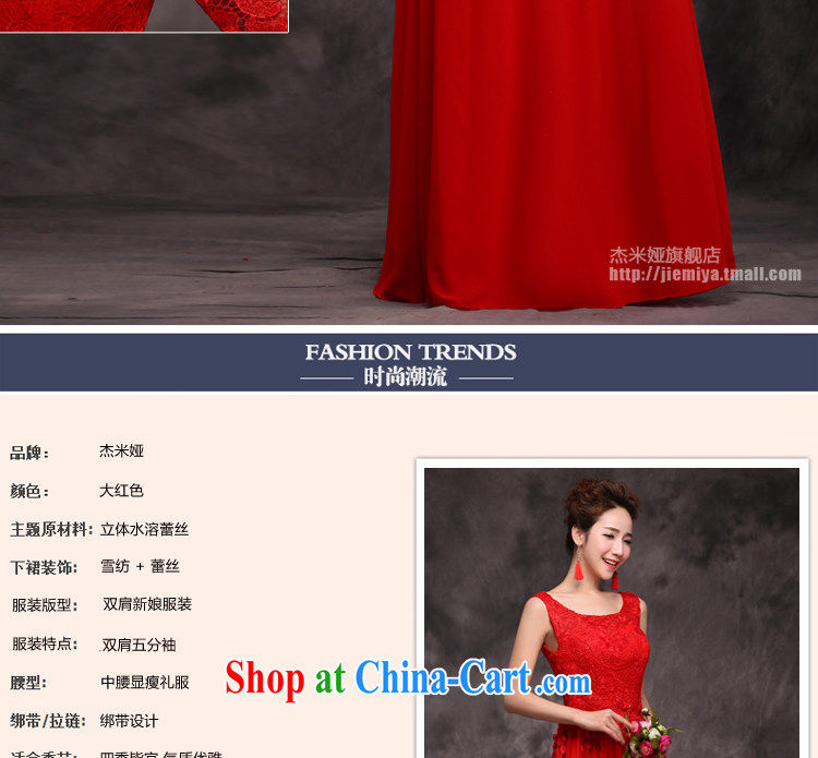 J. MIA 2015 New Red double-shoulder-length, cultivating lace Evening Dress bridal wedding dress toast serving evening dress female Red XXL pictures, price, brand platters! Elections are good character, the national distribution, so why buy now enjoy more preferential! Health