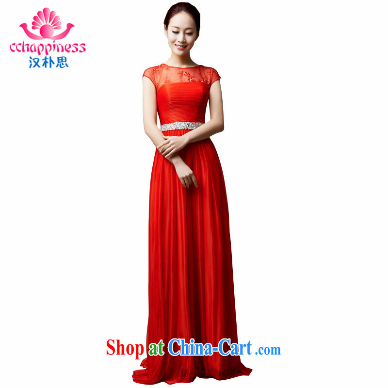Han Park (cchappiness) 2015 new sexy lace bare chest snow woven skirts beauty bridal toast clothing stylish bridesmaid dress red custom