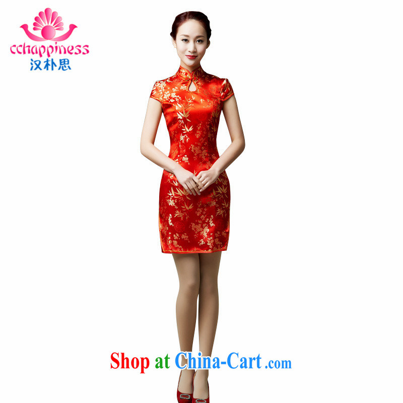 Han Park (cchappiness) 2015 new short red welcome qipao qipao annual toast bride dress red XXL (chest 93 waist 76 and 96)