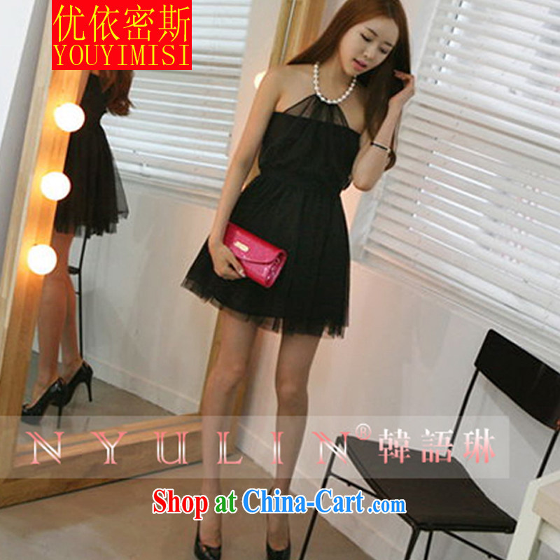 OPTIMIZED IN ACCORDANCE WITH THE 2014 new night Pearl is also exposed the princess shaggy Web yarn small dress dress black are code