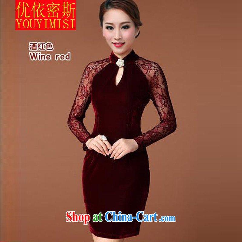 OPTIMIZED IN ACCORDANCE WITH THE 2014 autumn and winter, the United States and Europe of Yuan wind OL retro dresses lace spell receive waist dress dark red L