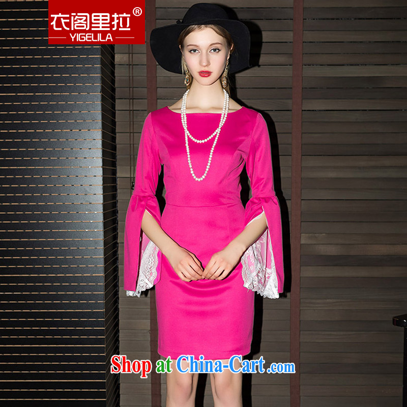 Yi Ge lire name yuan style high-end ladies elegant lace cuff dress skirt pink 6888 L