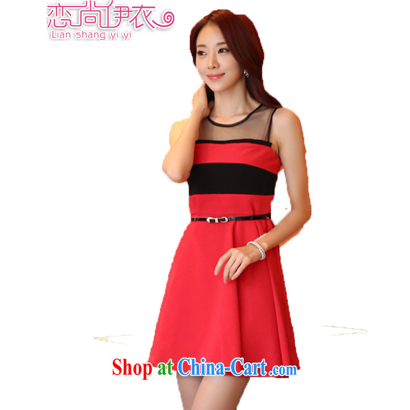 Land is the Yi 2015 summer new female Korean version the waist the skirt 100 solid ground collision skirt color XL dress skirt vest skirt dresses 9825 red XXXL
