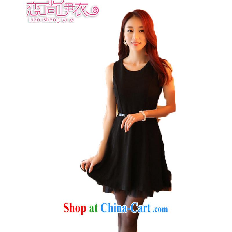 Land is the Yi 2015 summer female Korean Edition black round-collar, shoulder vest skirt video thin solid skirt large large code dress dress with belt 9920 black XXXL
